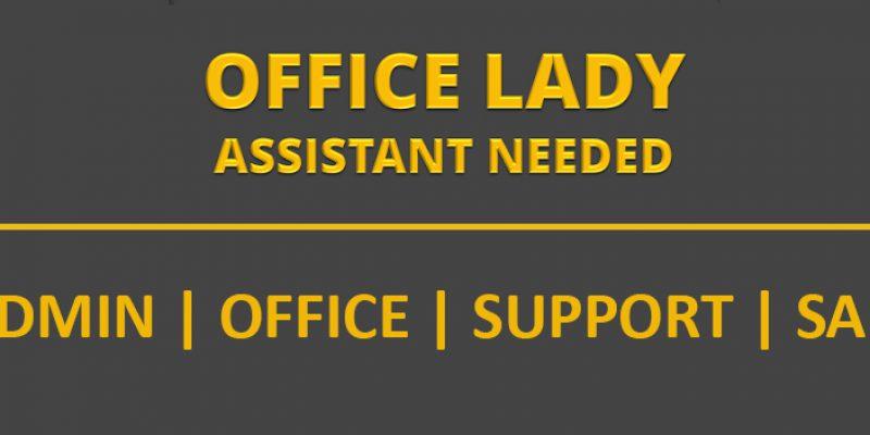 office assistant job in uganda ta black knight africa